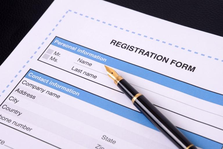 도메인 등록 필수 정보