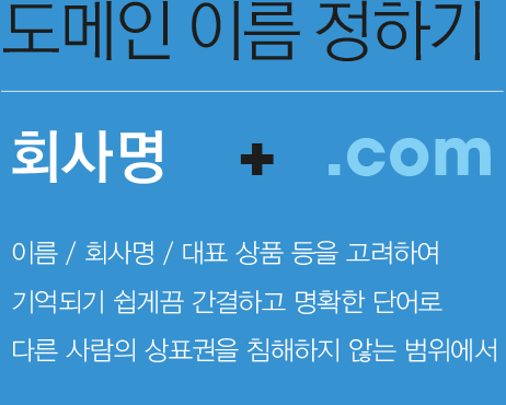tab_domain_01