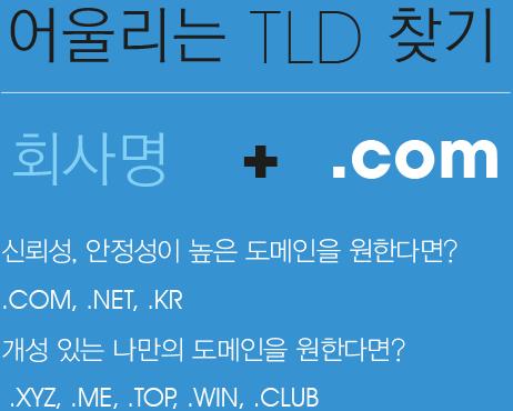 tab_domain_02