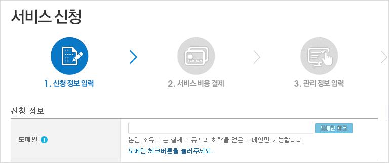 웹사이트12