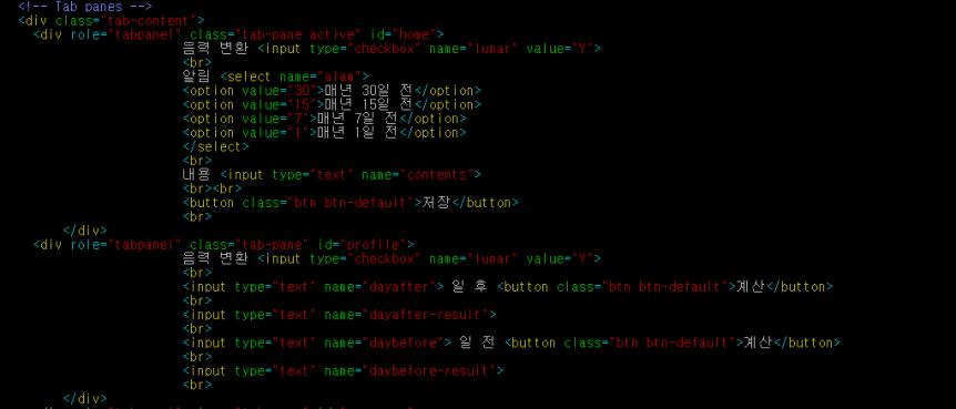 PuTTY를 사용한 SSH 보안접속