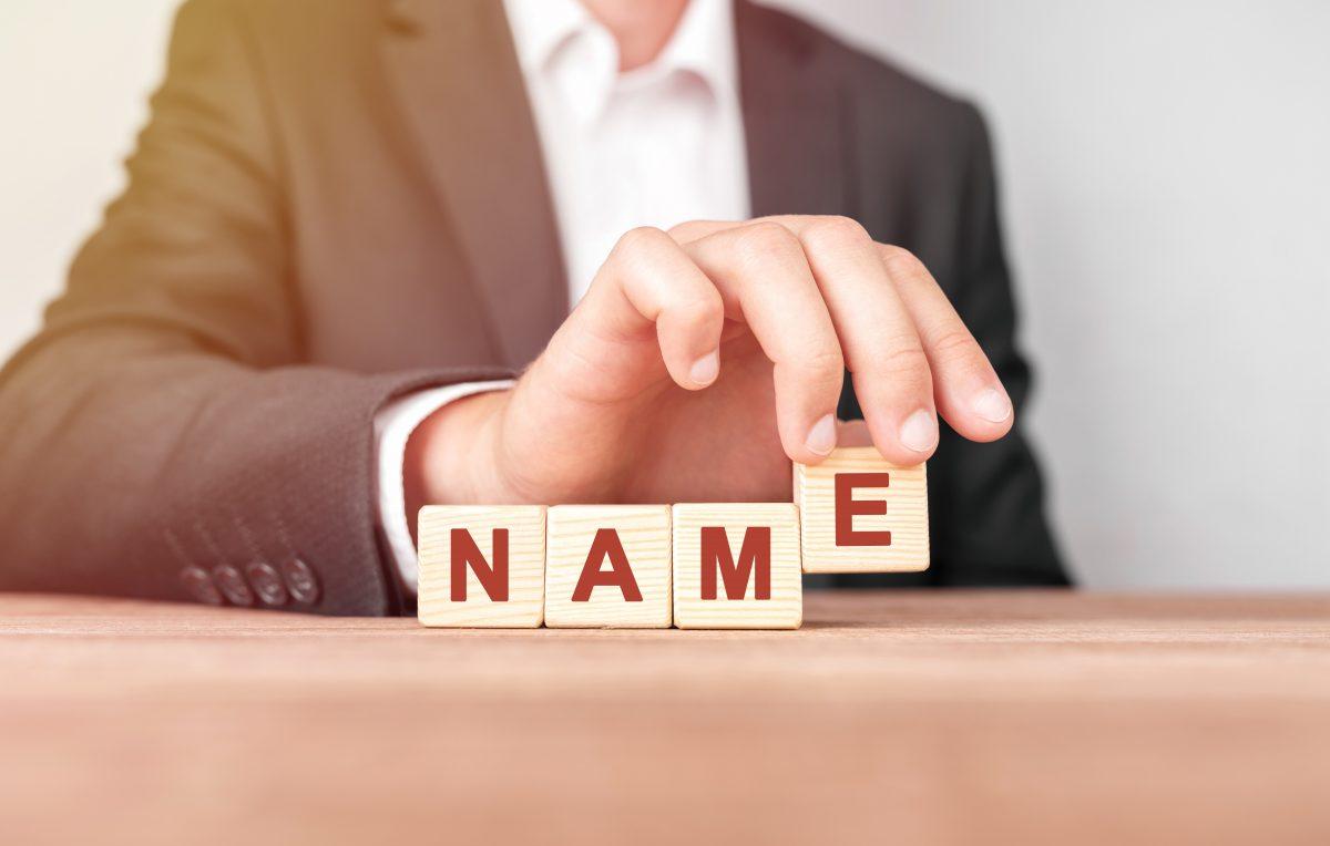 domain_name