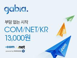 COM/NET/KR 30% 할인