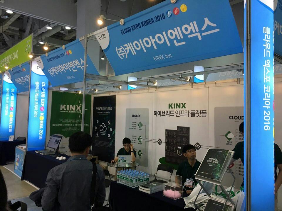 2016 부산 클라우드 엑스포 - KINX