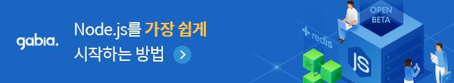 node.js event banner
