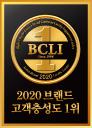 BrandKeys Award Emblem